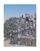 Gestor autorizado para la recuperación y reciclaje del acero